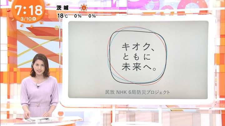 2021年03月10日永島優美の画像07枚目