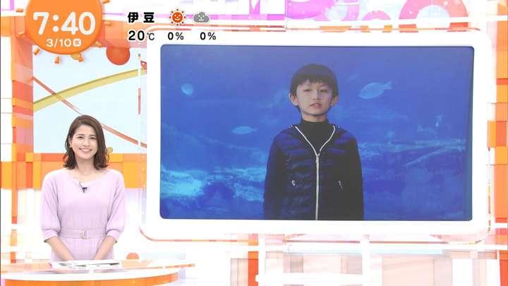 2021年03月10日永島優美の画像10枚目