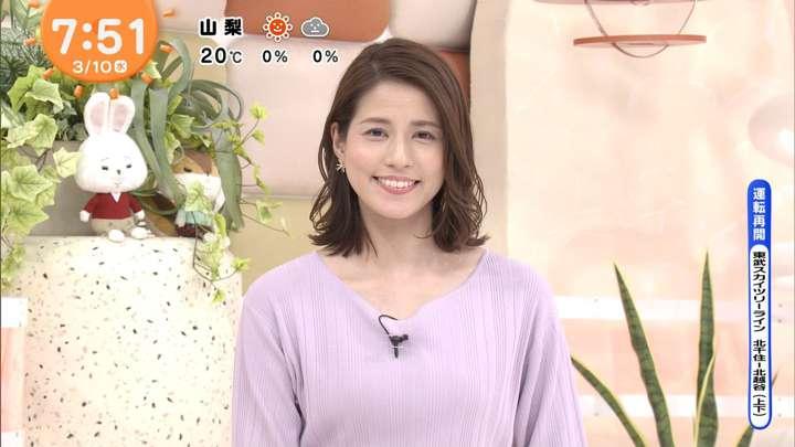 2021年03月10日永島優美の画像11枚目