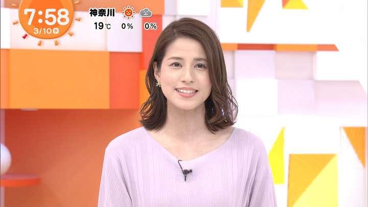 2021年03月10日永島優美の画像12枚目