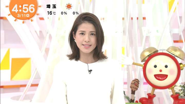 2021年03月11日永島優美の画像01枚目