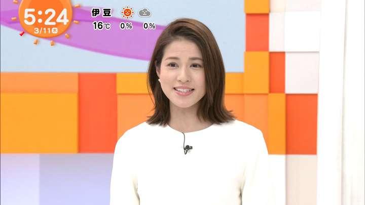 2021年03月11日永島優美の画像02枚目