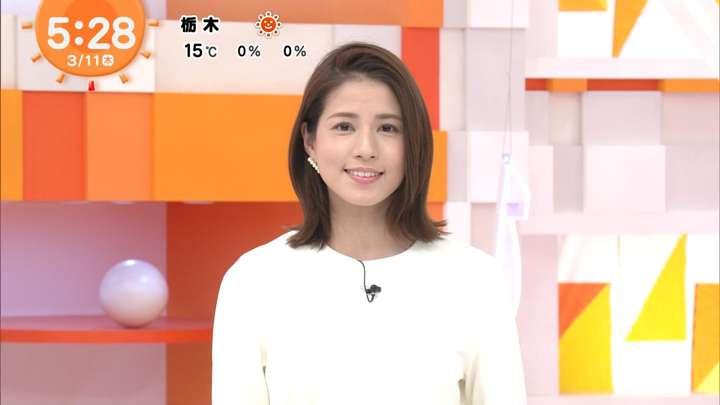 2021年03月11日永島優美の画像03枚目
