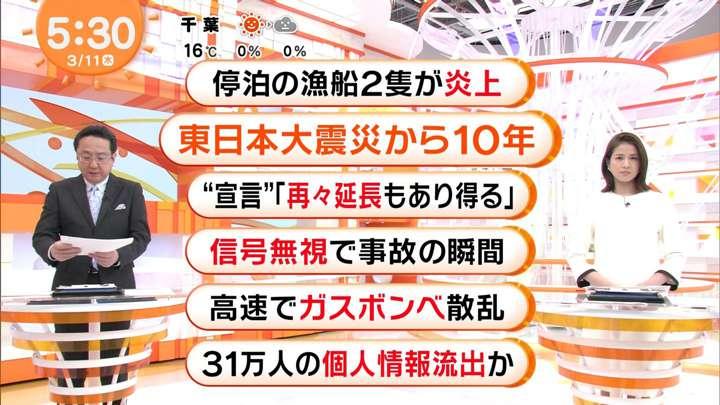 2021年03月11日永島優美の画像04枚目