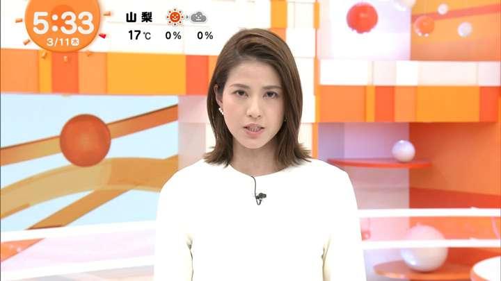 2021年03月11日永島優美の画像05枚目