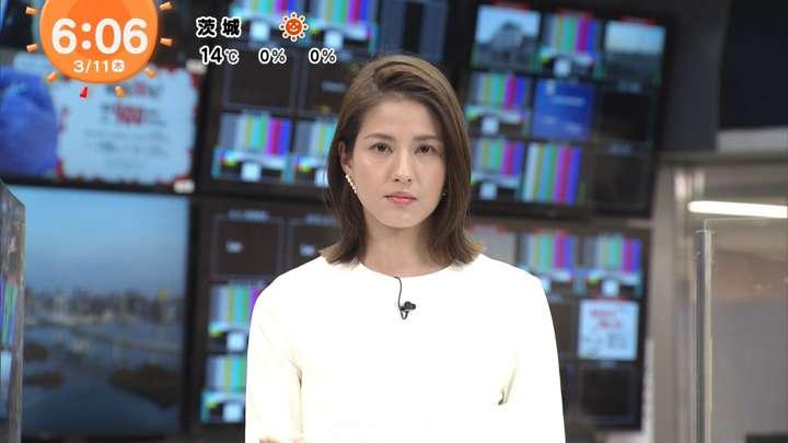2021年03月11日永島優美の画像07枚目