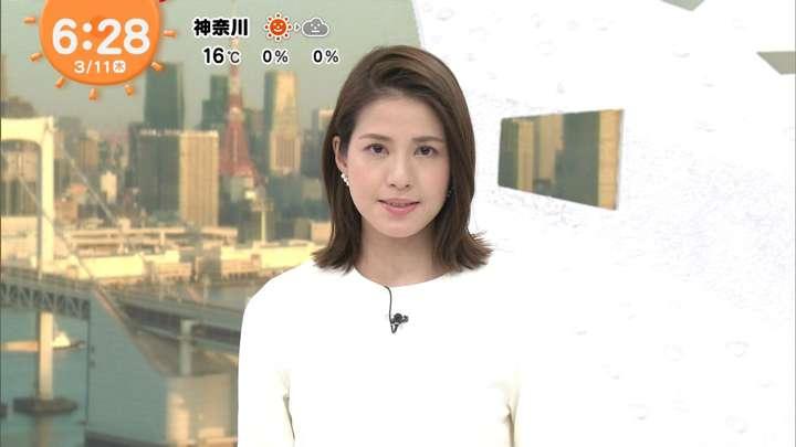 2021年03月11日永島優美の画像08枚目