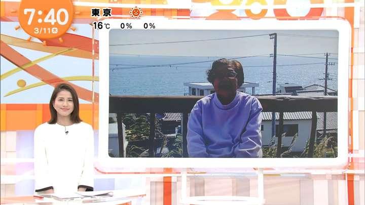 2021年03月11日永島優美の画像12枚目