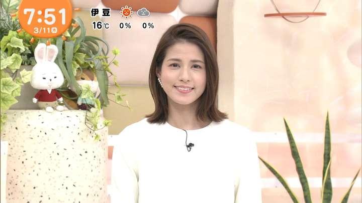 2021年03月11日永島優美の画像13枚目