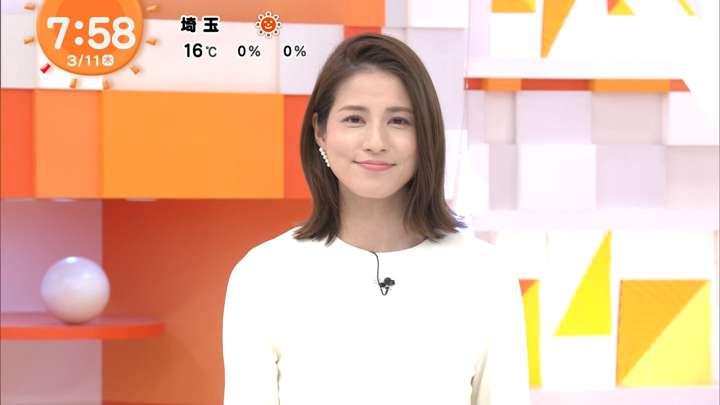 2021年03月11日永島優美の画像14枚目