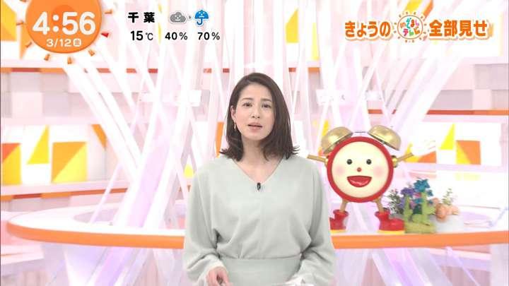 2021年03月12日永島優美の画像01枚目