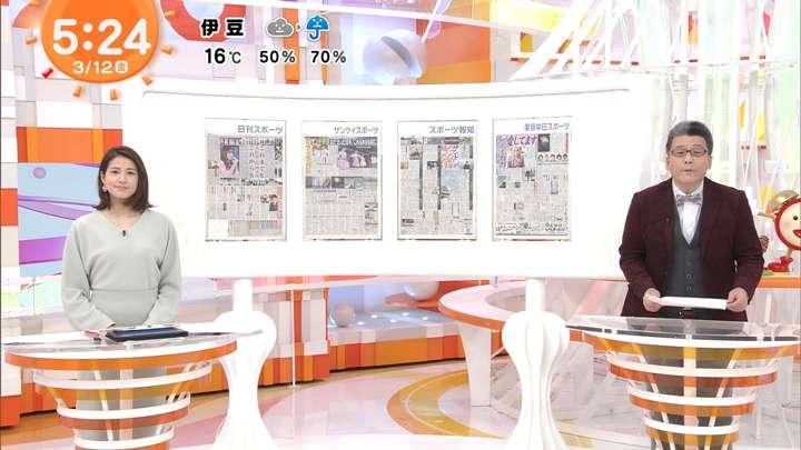 2021年03月12日永島優美の画像02枚目