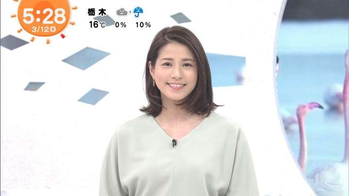 2021年03月12日永島優美の画像03枚目