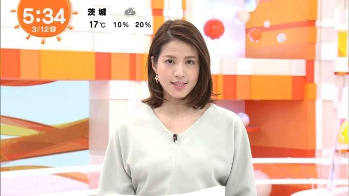 2021年03月12日永島優美の画像04枚目