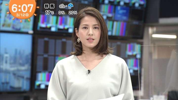 2021年03月12日永島優美の画像06枚目