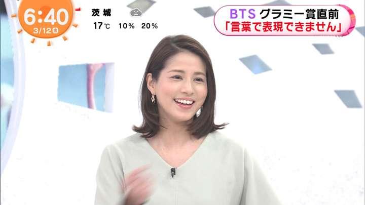 2021年03月12日永島優美の画像09枚目