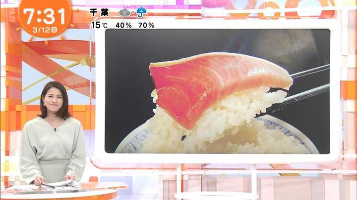 2021年03月12日永島優美の画像13枚目