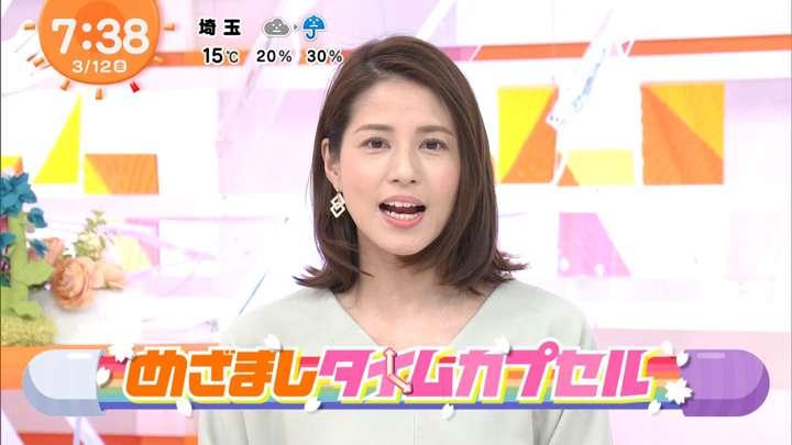 2021年03月12日永島優美の画像16枚目