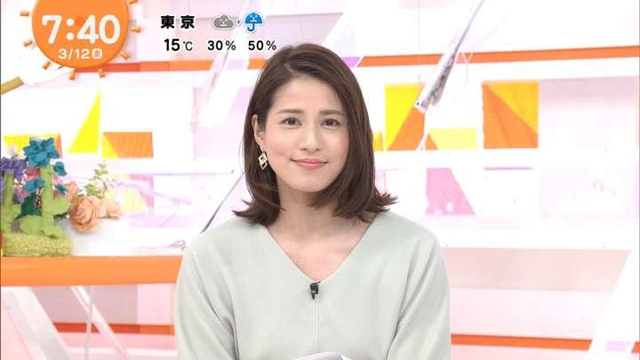 2021年03月12日永島優美の画像17枚目