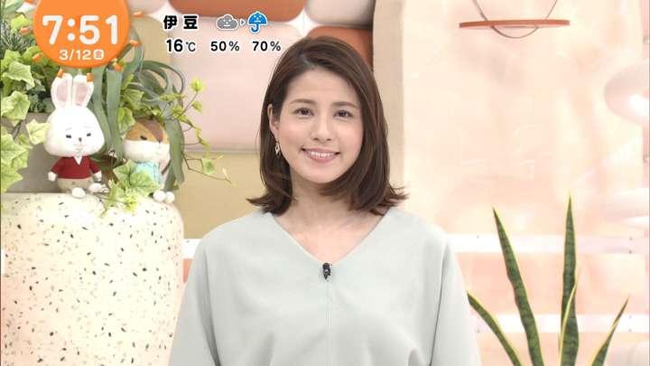 2021年03月12日永島優美の画像18枚目