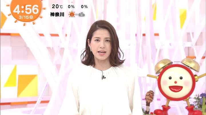 2021年03月15日永島優美の画像01枚目