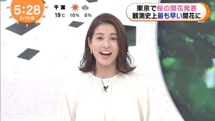 2021年03月15日永島優美の画像04枚目