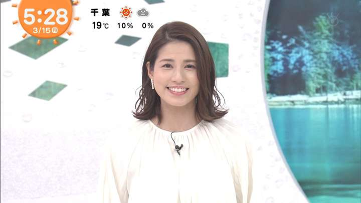 2021年03月15日永島優美の画像05枚目