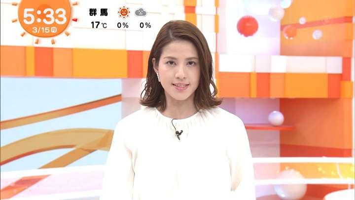 2021年03月15日永島優美の画像06枚目