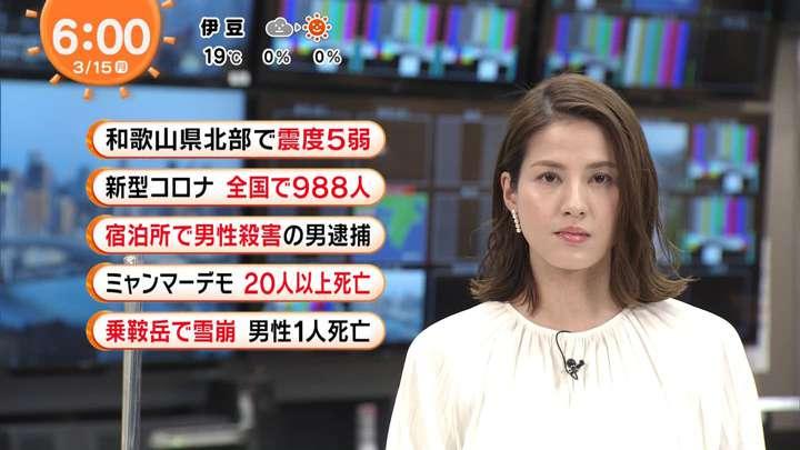 2021年03月15日永島優美の画像07枚目