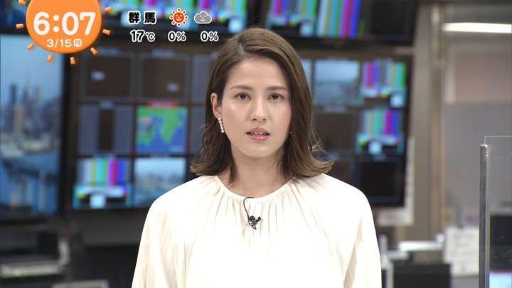 2021年03月15日永島優美の画像08枚目