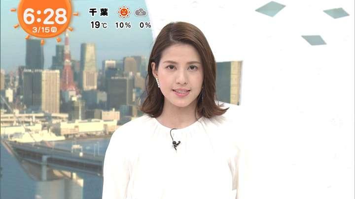 2021年03月15日永島優美の画像10枚目