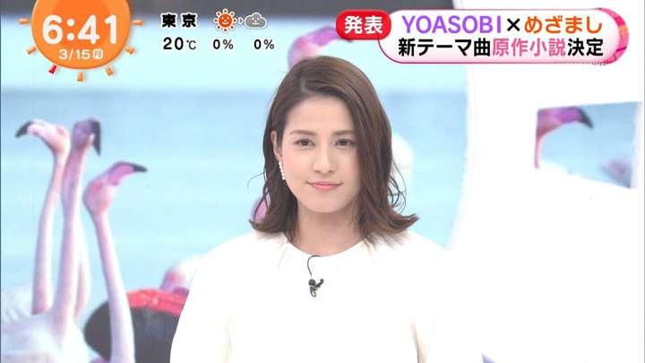 2021年03月15日永島優美の画像11枚目
