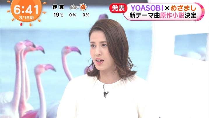 2021年03月15日永島優美の画像13枚目