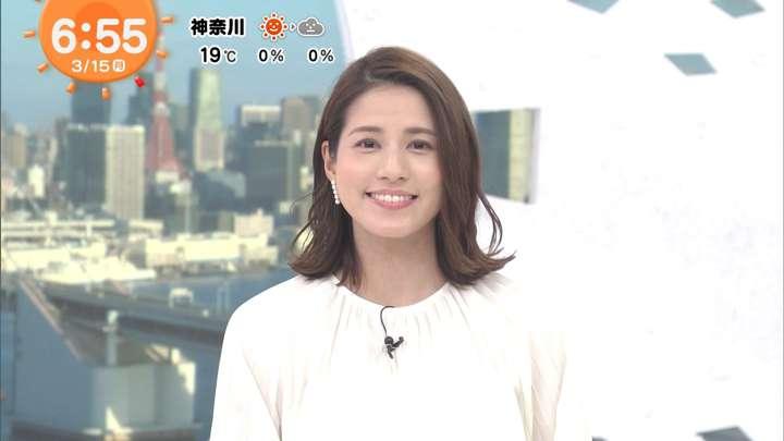 2021年03月15日永島優美の画像14枚目