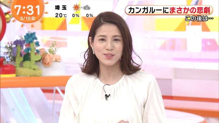 2021年03月15日永島優美の画像15枚目