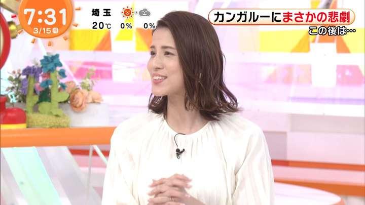 2021年03月15日永島優美の画像16枚目