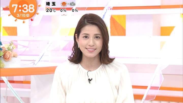 2021年03月15日永島優美の画像19枚目