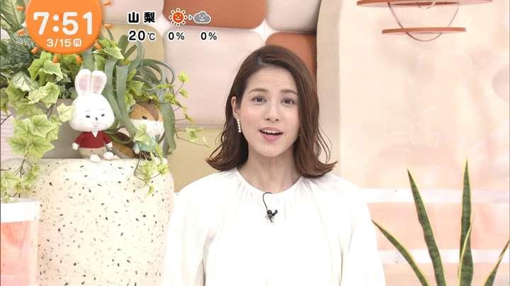2021年03月15日永島優美の画像20枚目