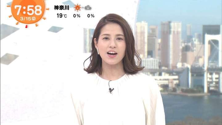 2021年03月15日永島優美の画像21枚目