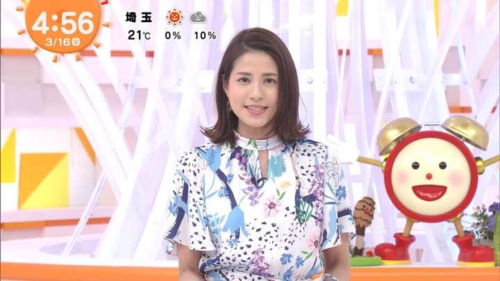 2021年03月16日永島優美の画像01枚目