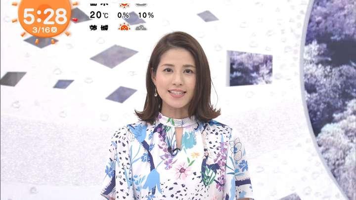2021年03月16日永島優美の画像03枚目