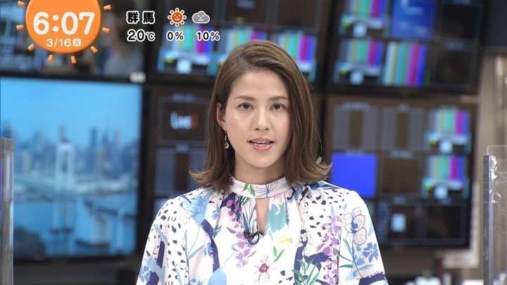 2021年03月16日永島優美の画像06枚目