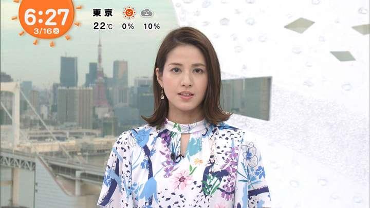 2021年03月16日永島優美の画像08枚目