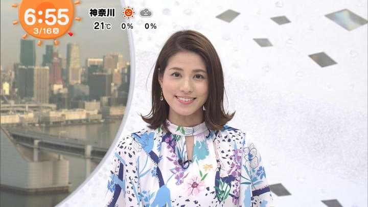 2021年03月16日永島優美の画像10枚目