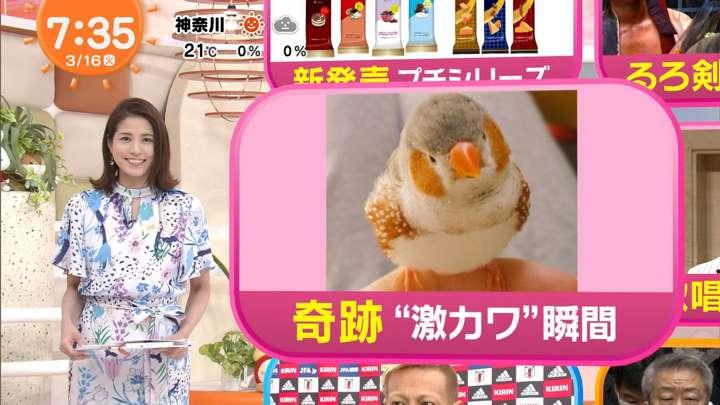 2021年03月16日永島優美の画像12枚目