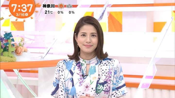 2021年03月16日永島優美の画像13枚目