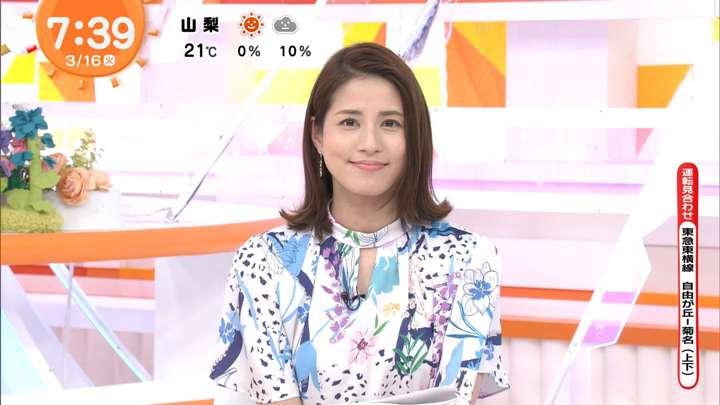 2021年03月16日永島優美の画像14枚目