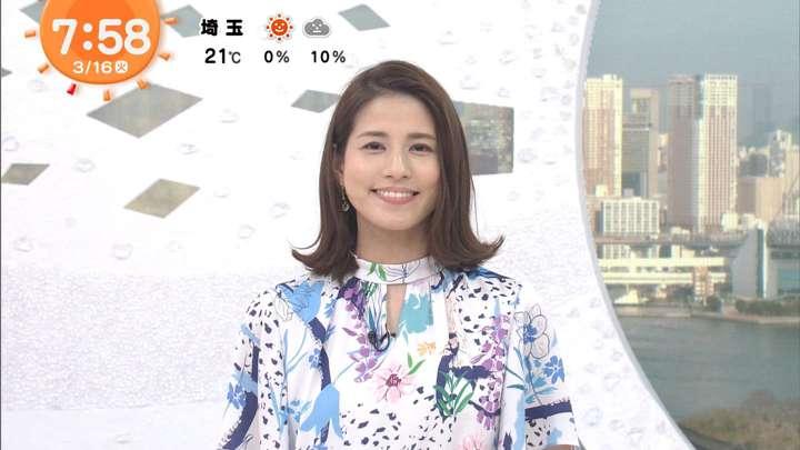 2021年03月16日永島優美の画像16枚目