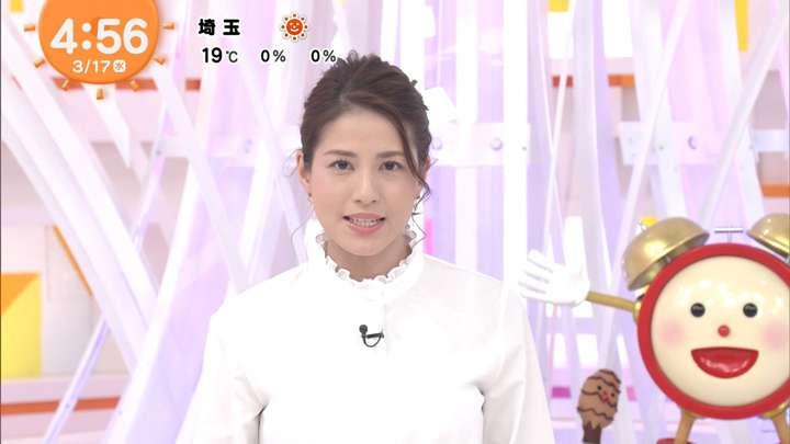 2021年03月17日永島優美の画像01枚目