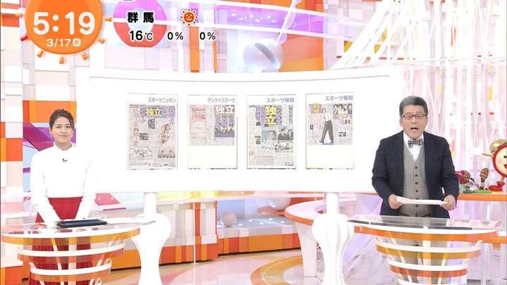2021年03月17日永島優美の画像02枚目